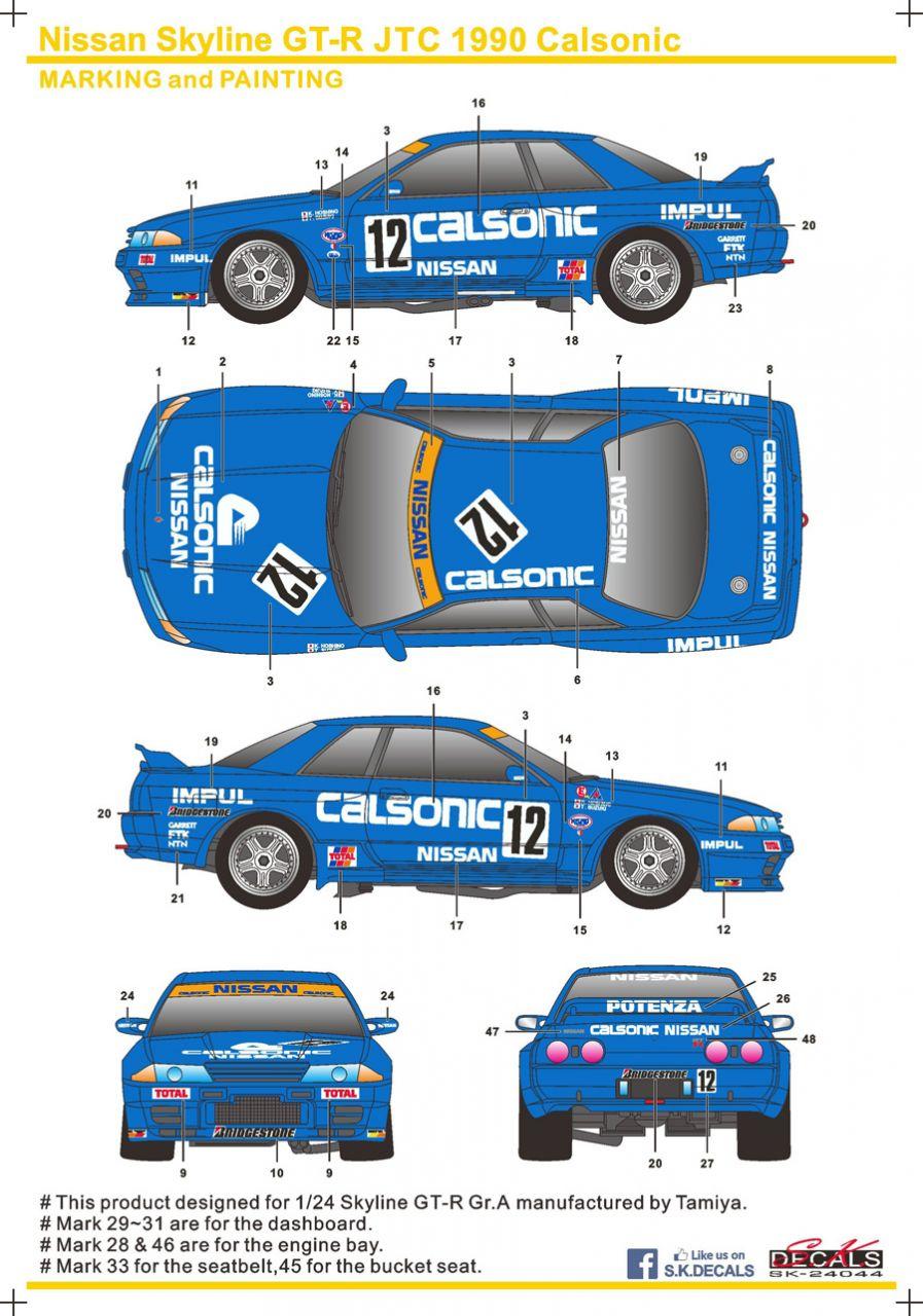 SKDecals SK24044 Nissan Skyline GT-R Gr.A JTC Calsonic