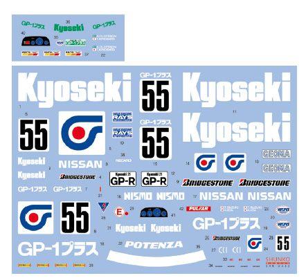 Shunko SHK-D433 Kyoseki GT-R 1992-93 (For TAM)