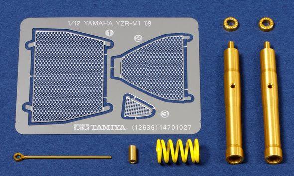 Tamiya 12636 Yamaha YZR-M1 '09 Front Fork