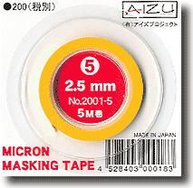 AIZU AIZU25 Micron Masking Tape 2.5mm x 5m