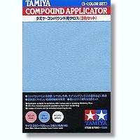 Tamiya 87090 Tamiya Compound Cloth (3 Color)